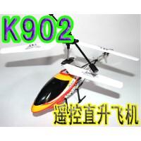 遥控飞机 暴龙K-902遥控3.5通道合金飞机 高效锂电池内置陀螺仪