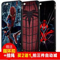 �统鹫呗�盟4�K局之��iPhone6s蜘蛛�b手�C��i�O果6splus定制男款六