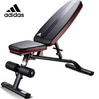 阿迪达斯(Adidas)多功能训练椅哑铃椅腹肌板ADBE-10235