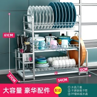 厨房碗筷沥水收纳篮碗架沥水架304不锈钢厨房置物架晾放盘子碗碟架碗筷收纳盒沥碗架