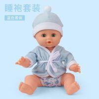 会说话的仿真娃娃全软胶婴儿假洋娃娃硅胶女孩小宝宝公仔布玩具 湖蓝色 男娃+配件