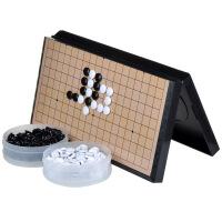 围棋套装大号带磁性磁石棋便携折叠棋盘