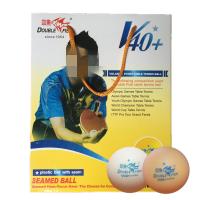 乒乓球无缝兵乓球乓乒球训练球练习拼乓球抽奖道具 6_V40+新材料一星 50白50黄