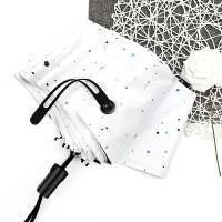 太阳伞女防晒防紫外线遮阳伞折叠晴雨两用小清新简约创意黑胶雨伞 白色