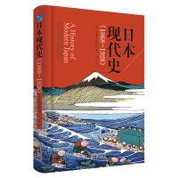 日本�F代史(1868-1928)了解日本近�F代�v史的必�x佳作,全景展�F明治�S新后的日本�v史。 不可�p�的��特�邦,了解�@