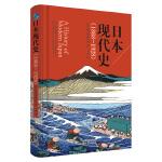 日本现代史(1868-1928)了解日本近现代历史的必读佳作,全景展现明治维新后的日本历史。 不可轻视的独特邻邦,了解这