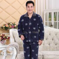 睡衣男士冬季中老年珊瑚绒夹棉三层加厚加大码棉袄套装家居服冬天