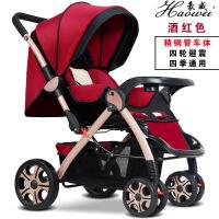 1np婴儿推车高景观可坐可躺折叠儿童手推车轻便婴儿车