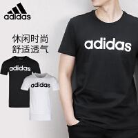 adidas neo阿迪休闲2018新款男子 logo潮流运动休闲圆领短袖T恤CV9320