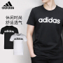adidas neo阿迪休闲2018男子M CE LOGO TEE圆领短T恤CV9320
