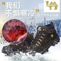 崎峰骆驼 冬季新款户外休闲登山越野跑步鞋优质头层牛皮 保暖绒毛抗寒爬山鞋