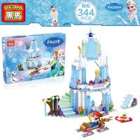 卡通动漫冰雪奇缘玩具 儿童diy益智积木玩具 时尚创意礼品