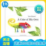 【预订】A Color of His Own 变色龙自己的颜色 英文原版 经典儿童绘本