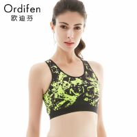 欧迪芬商场同款 秋冬新品运动背心式跑步健身瑜伽透气文胸OB75B2