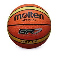 Molten摩腾 篮球 BGR7系列 室外训练用球 水泥地 耐磨