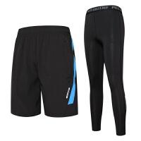 运动服饰新款男士运动紧身裤篮球打底训练裤足球运动长裤短裤两件套速干排汗透气舒适 蓝边短