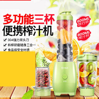榨汁机家用便携式果汁机全自动果蔬多功能g8k