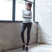 秋冬季运动套装瑜伽服女修身显瘦跑步服健身房健身服女三件套 X
