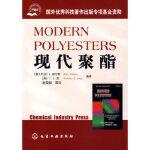 【新书店正版】MODERN POLYESERS 现代聚酯,(澳)谢尔斯(Scheirs,j.),(美)朗(Long,T