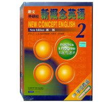 新华书店正版 英语学习 新概念英语(新版)-学习套装2 学生用书+录音带