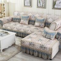 四季通用亚麻欧式时尚蕾丝提花沙发垫套巾组合客厅全盖 公主范 湖水蓝