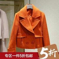 毛呢外套女冬装新款 韩版翻领百搭长袖短款呢大衣