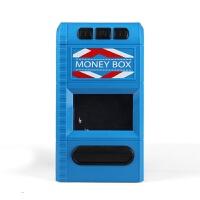 维莱 新款创意仿真自动卷钱碎纸机储蓄罐音乐碎钱机存钱罐儿童保险箱 蓝色KAD077742