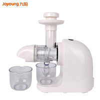 九阳 JYZ-E3C 榨汁机电动水果多功能陶瓷螺旋挤压卧式原汁机