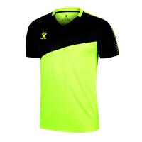 KELME卡尔美 K078 拼色光板足球运动T恤 短袖速干球衣 定制比赛训练组队服