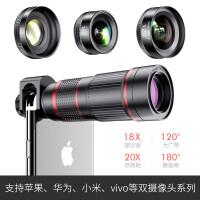 手机镜头望远镜头高清夜视18倍高倍长焦变焦苹果X7外置摄像头拍照摄影演唱会神器单筒望远镜通用单反镜头