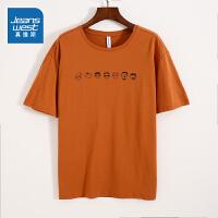 真维斯男装 2021夏季新款 全棉平纹合身型短袖印花T恤