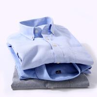 优鲨春季男士纯棉牛津纺休闲长袖衬衫韩版修身白衬衣男装复古上衣