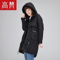 【618大促-每满100减50】高梵2017新款时尚连帽羽绒服女中长款 时尚抽绳黑色修身外套保暖