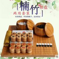 便携美观实木围棋罐密胺单面围棋中国象棋围棋象棋套装儿童两用套装