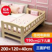 【支持礼品卡】儿童床带护栏男孩女孩公主单人床实木小边床婴儿加宽床拼接床大床y3m