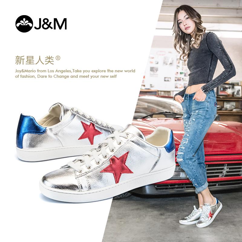 jm快乐玛丽秋季新款平底系带星星板鞋低帮小白鞋休闲鞋 潮范色系 个性元素  青春活力舒适百搭
