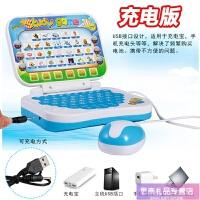儿童玩具 幼儿早教机 电脑点读机 宝宝学习机 儿童玩具3-6岁学生辅导班学期奖励小礼品 智能学习机带鼠标/色随机/充电款