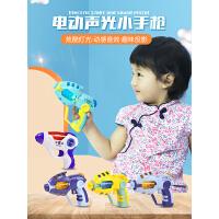 1-2-3�q小孩迷你投影�����光男孩��音����和�警察����玩具��