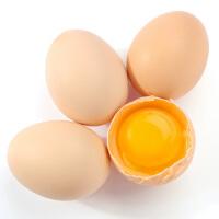 【湖北特产】/【湖北省荆门馆】农谷鲜农家散养土鸡蛋30枚盒装 包邮