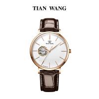 天王表新品男士自动机械表时尚皮带手表镂空男表5992
