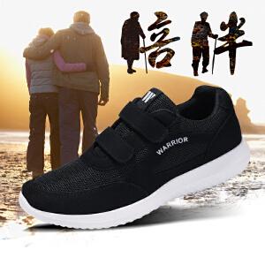回力中老年健步鞋男秋季安全老人鞋爸爸鞋网面鞋软底运动休闲鞋男