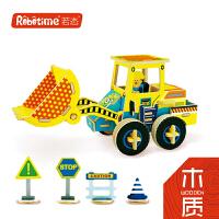 玩具儿童男孩3d立体拼图木质彩色飓风工程车模型木制拼装