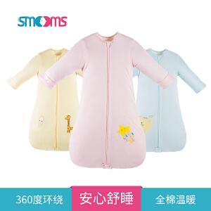 思萌SMOOMS 婴儿睡袋冬 宝宝夹棉信封睡袋 一体式防踢新生儿睡袋
