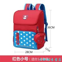 韩版小学生女 儿童书包 6-12岁多功能背包减负双肩包 红色 身高115-130cm