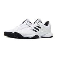 【7.18开抢 满100减20 满279减100】adidas阿迪达斯男子网球鞋2018新款网球比赛训练运动鞋CM78