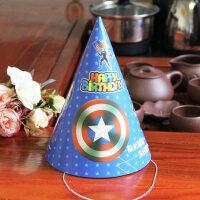 �日聚��派�γ�和�生日帽����周�q布置�b�用品�帽尖角帽子