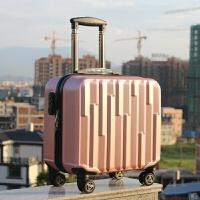 18寸钻石女拉杆箱16小行李箱商务登机箱20寸密码箱潮儿童17旅行箱