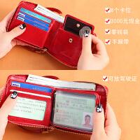 ins潮对折手腕带拉链钱包卡包一体女短款多功能钱夹女软皮零钱包