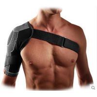 简洁轻便透气护肩膀篮球排球网球羽毛球四向高弹绑带护肩