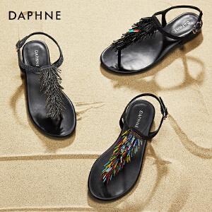 Daphne/达芙妮2018夏季新款T型带夹脚纯色欧美休闲舒适平底凉鞋
